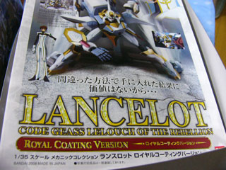 Lancelot03