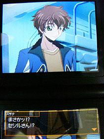 Suzaku06