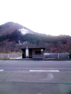 20081224